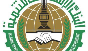 isdb-islamic-development-bank-logo